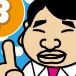 2020-7-18 【副業】<ウーバーイーツ>で【月40万円】稼げるみたいです!!
