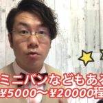 最新副業!月8万円副収入!日本初サービス始動!