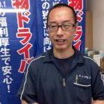 江戸川区 軽貨物配送 ドライバー求人募集 手取り収入 副業も積極的に考えるべき 200928