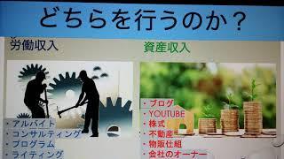 月に5万円副業で稼ぎたい!①【どうすれば稼げるのか?】