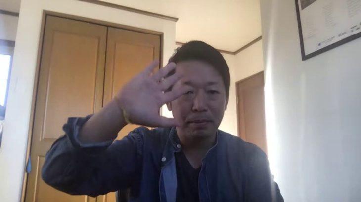 「メルカリ副業で月10万円稼ぐ」