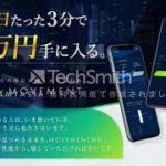 西野智紀 MOVEMENT(ムーブメント) 評判 評価 口コミ 返金 レビュー 稼げる 詐欺