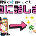 【主婦】掃除嫌いのママが副業始めたら、掃除が出来るようになった!??