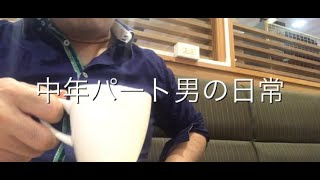 【vlog】ほぼ0円で始めるノーリスク副業入門本を見つけた