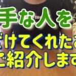 【副業・フリーランス必見!】ココナラでお寺を紹介・代理参拝で収入?!